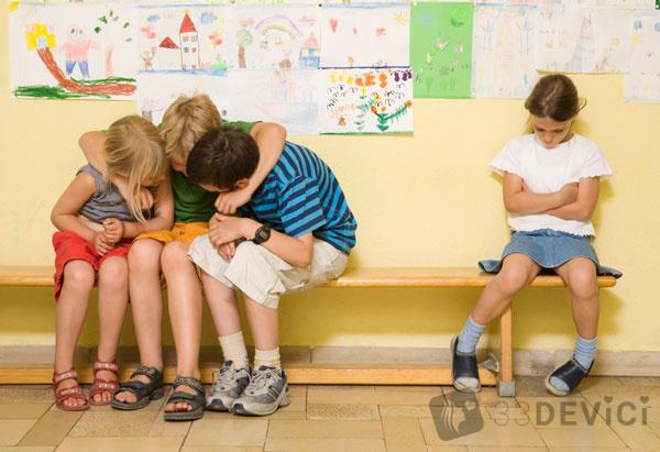школьные проблемы детей