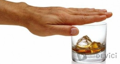 Процедура кодирования от алкоголизма