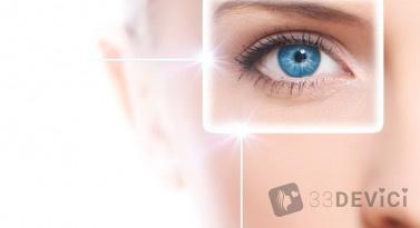 Клиники лазерной коррекции