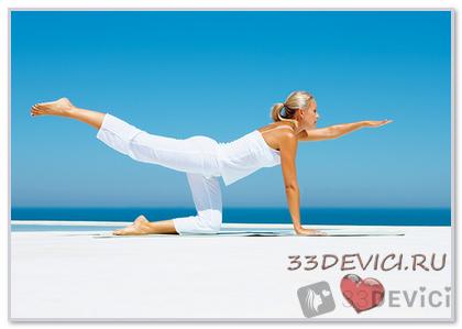 Бодифлекс - упражнения