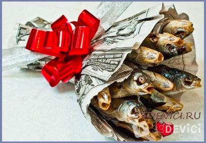 Рыбный букет