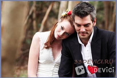 Браки с иностранцами