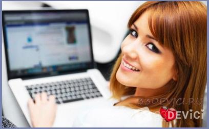 Общение с иностранцами на сайтах знакомств