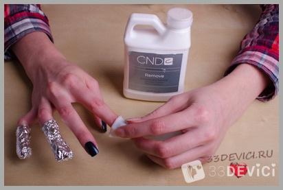Процедура снятия ногтей