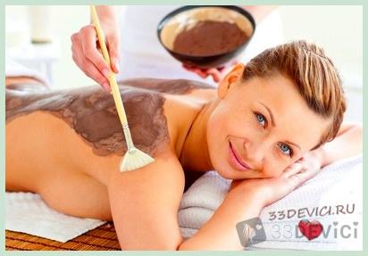 Отзывы о шоколадном обертывании
