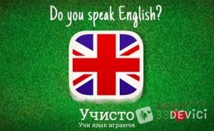Запоминание английских слов