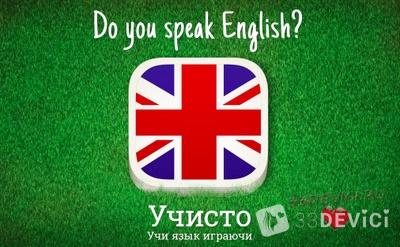 как быстро запомнить английские слова