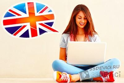 Преимущества онлайн изучения