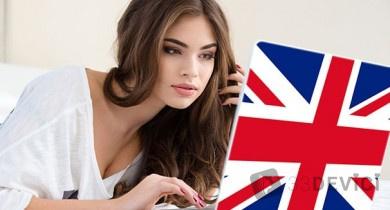 Изучение английского языка бесплатно, онлайн