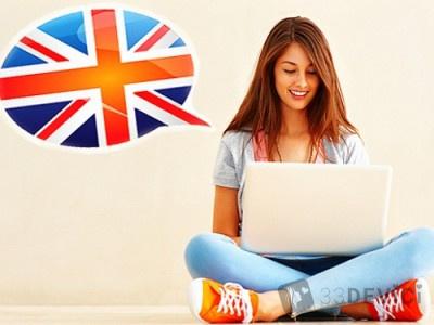 как выбрать онлайн курсы