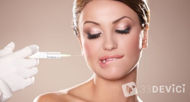Контурная пластика губ — или ваша визитная карточка!