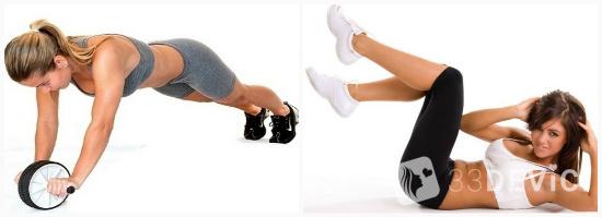Какие есть упражнения на руки в домашних условиях