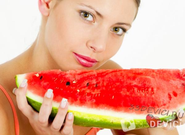 Принцип арбузной диеты