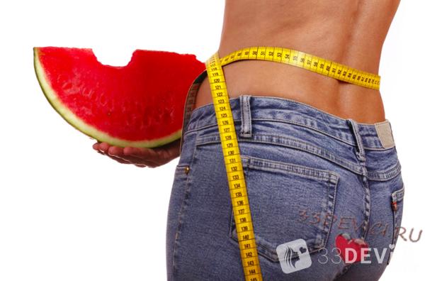 Выход из арбузной диеты