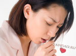 Как быстро вылечить кашель, самому в домашних условиях