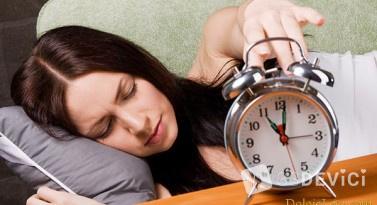 Что нужно делать перед сном?