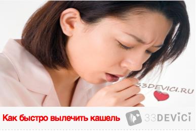 Заболело ухо у ребенка лечение