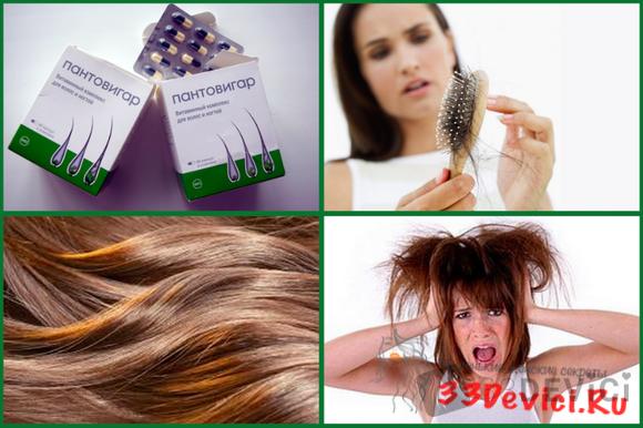 Средства для лечения выпадения волос у подростков