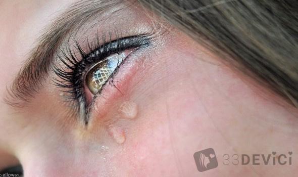 что делать если постоянно слезятся глаза