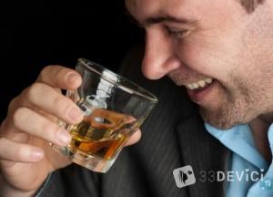 что длать если в семье алкоголик