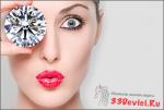 Алмазный пилинг или микродермабразия кожи
