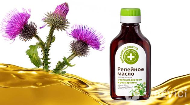 проибрести маслице возможно в аптеке
