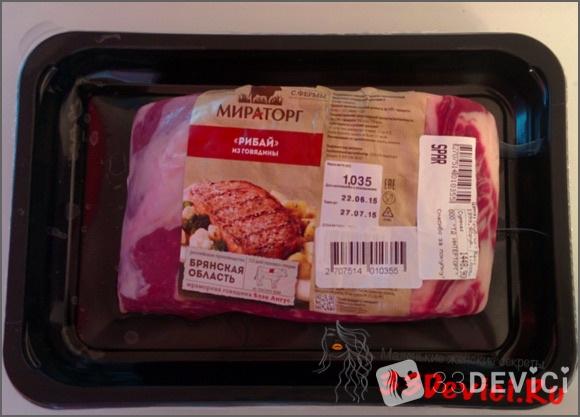 Где купить стейк рибай от Мираторг