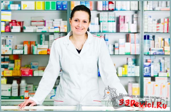 Интоксик в аптеке