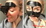 Black Mask — чёрная маска для лица: секреты женской красоты