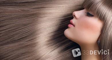 Бразильское кератиновое выпрямление волос — всё о процедуре