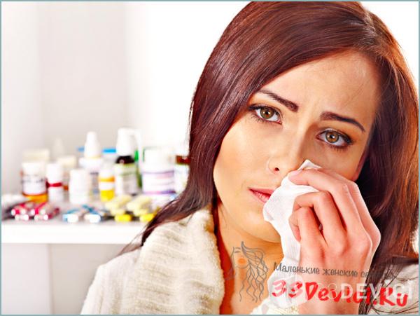 медикаментозного лечения насморка