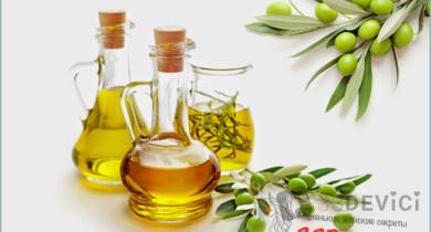 Полезные свойства и особенности оливкового масла