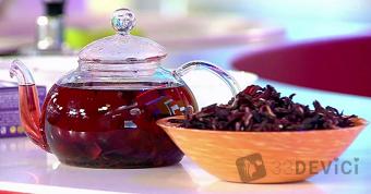 Чай, понижающий артериальное давление