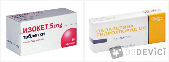 Какие лекарственные средства понижают давление