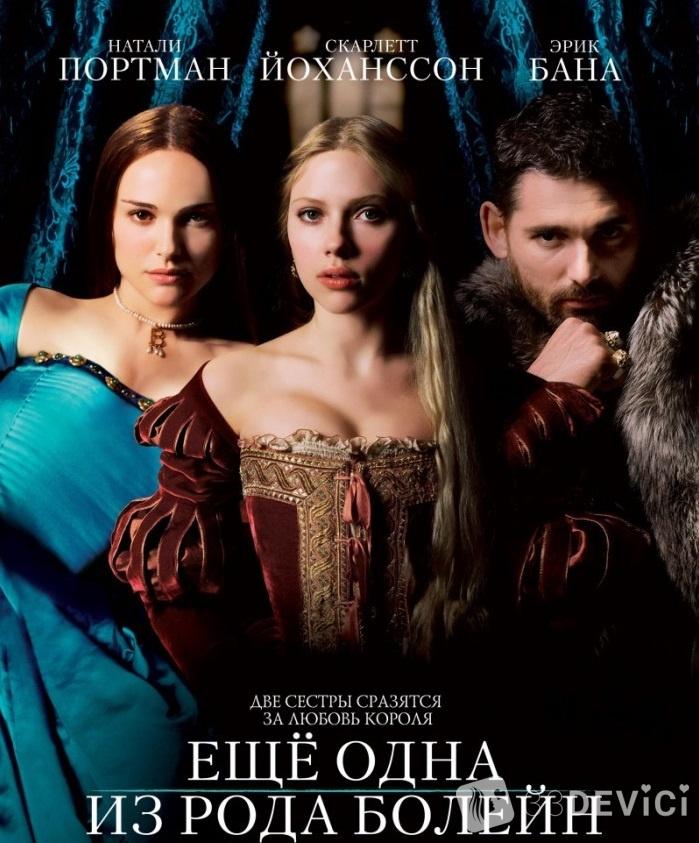 фильм про молодых любовниц
