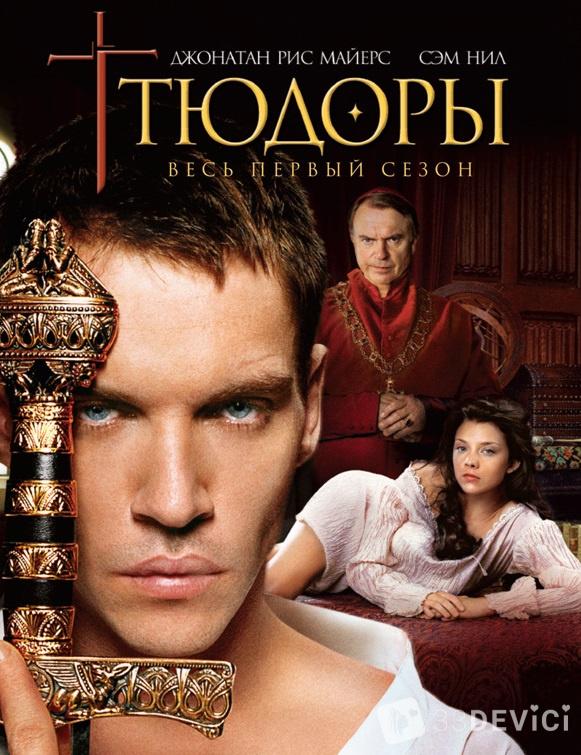 Фильм смотреть любовница только для секса