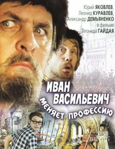 самые смешные советские фильмы