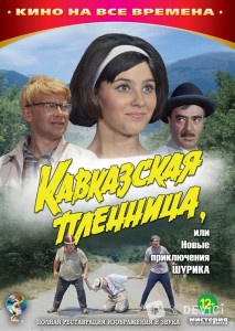 рейтинг самых лучших советских фильмов