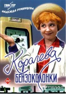 старые смешные советские фильмы