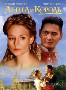 фильм про любовницу и жену