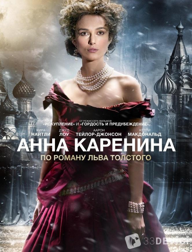 фильм про любовниц и измену