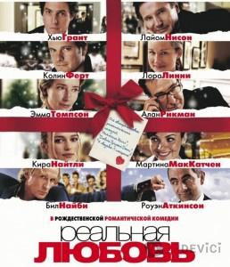 фильмы про рождество