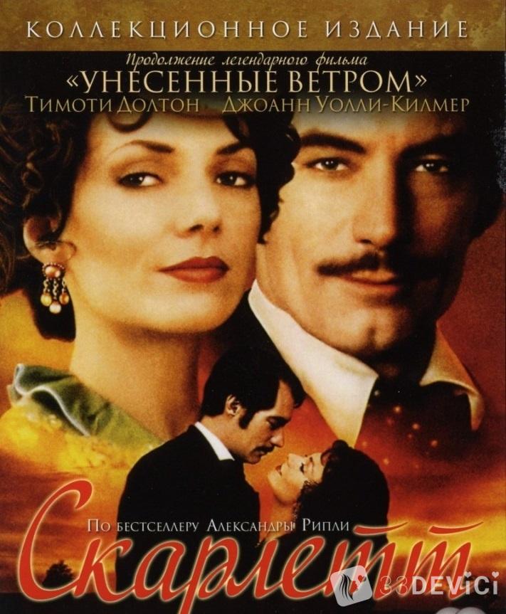 фильм про любовниц и женатых мужчин