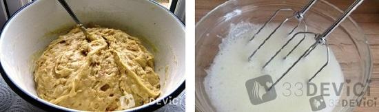 как сделать тесто для кекса