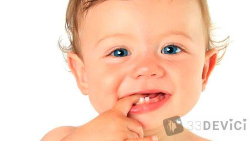 высокая температура при прорезывание зубов