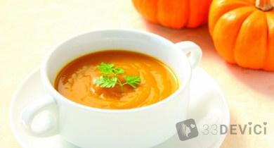 Рецепт тыквенного супа пюре