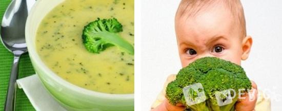 как приготовить суп из брокколи ребенку