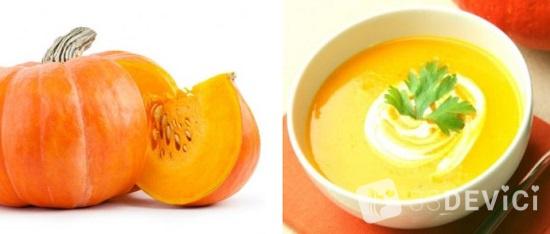 Тыквенный суп для ребенка в 1 год