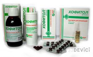 таблетки от токсикоза
