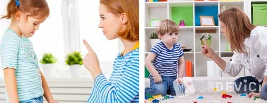 как научить ребенка слушаться родителей